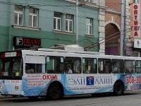 Иркутск. ВМЗ-5298.00 (ВМЗ-375) №267