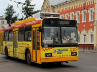 Иркутск. ВМЗ-5298.00 (ВМЗ-375) №306