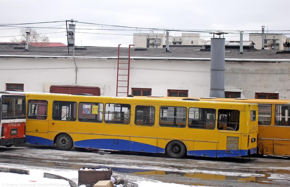 Курган. МАРЗ-52661 к497вв