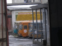 Курган. ЛиАЗ-677М 4386КНП, ЛиАЗ-677М 8079КНН, ЛиАЗ-677М №256