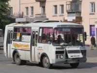 Курган. ПАЗ-32054 м019ку