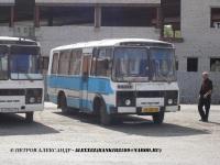 Курган. ПАЗ-3205 ав452