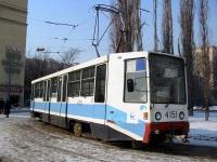 Москва. 71-608К (КТМ-8) №4151