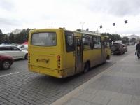 Екатеринбург. Ataman A09304 кв442
