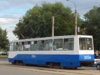 Магнитогорск. 71-605 (КТМ-5) №3056