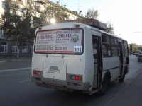 Курган. ПАЗ-32054 м122ку
