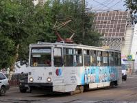Улан-Удэ. 71-605А (КТМ-5А) №28