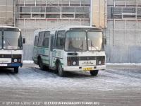 Курган. ПАЗ-3205-110 ав364