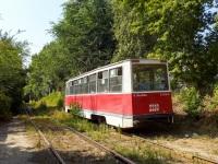 Саратов. 71-605 (КТМ-5) №2210