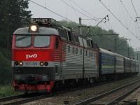 Серпухов. ЧС7-319