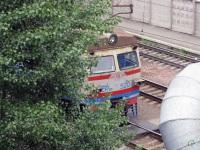 Киев. ЭР9М-520