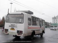 Курган. ПАЗ-3205-110 аа880