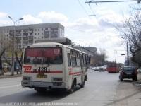 Курган. ПАЗ-3205-110 ав488