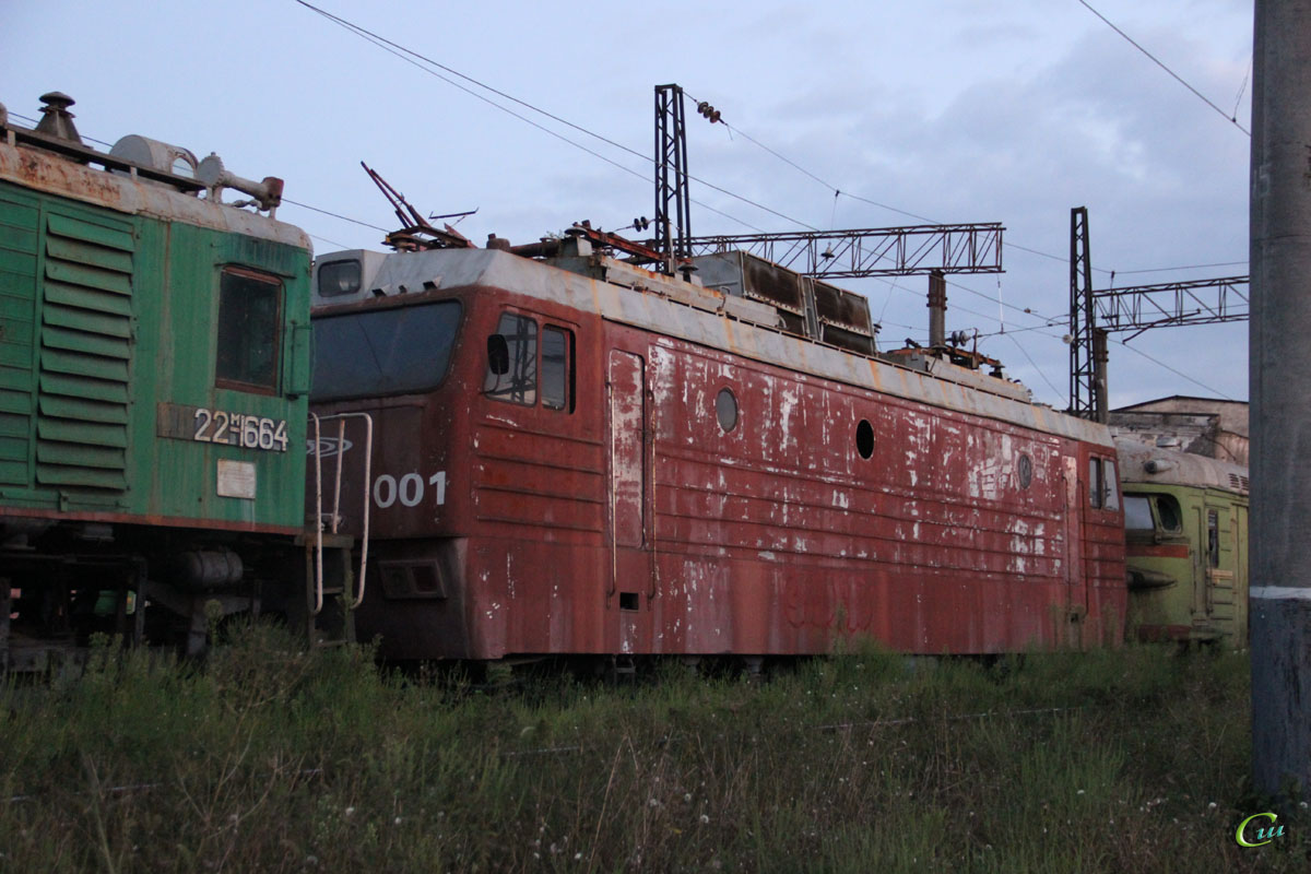 Кутаиси. 4E1-001