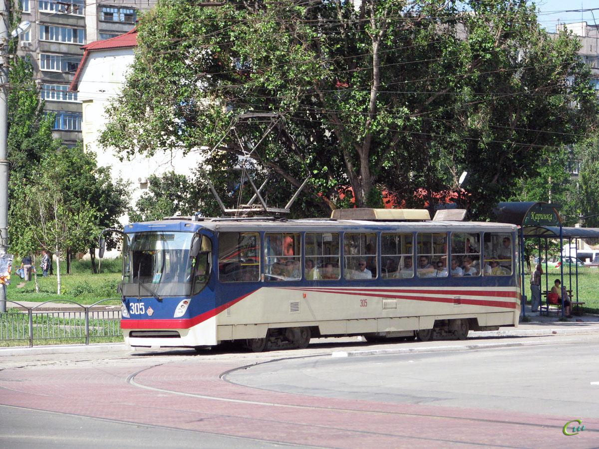 Мариуполь. К1 №305