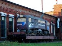 Калуга. ТУ2-152