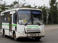 Иркутск. ПАЗ-320302-08 н782тр