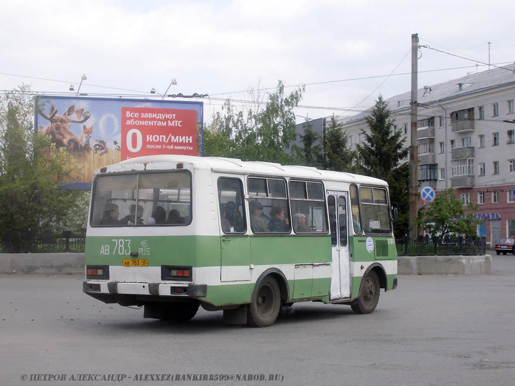 Курган. ПАЗ-3205 ав783