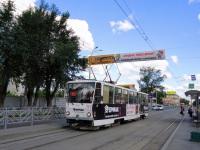Екатеринбург. Tatra T6B5 (Tatra T3M) №363