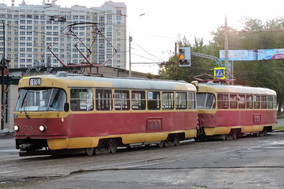 Екатеринбург. Tatra T3SU №205, Tatra T3SU №206