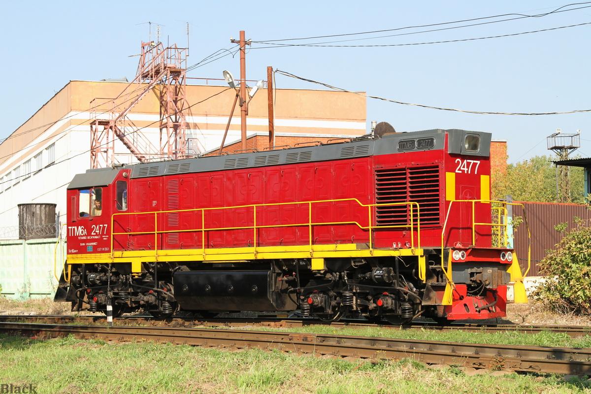Подольск (Россия). ТГМ6А-2477