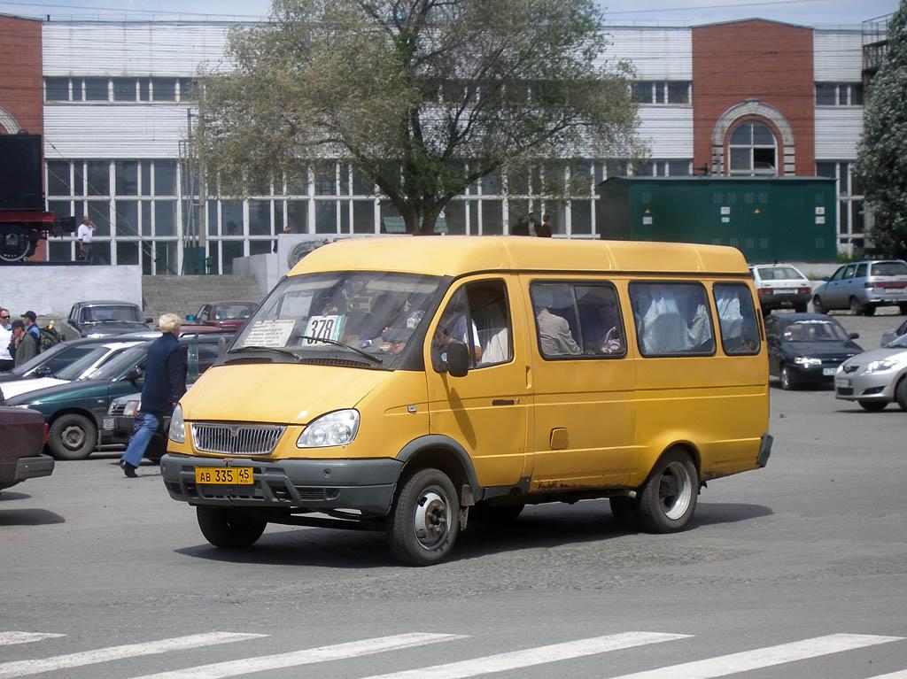 Курган. ГАЗель (все модификации) ав335