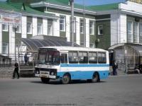 Курган. ПАЗ-3205 ав683