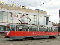Кемерово. 71-605 (КТМ-5) №140