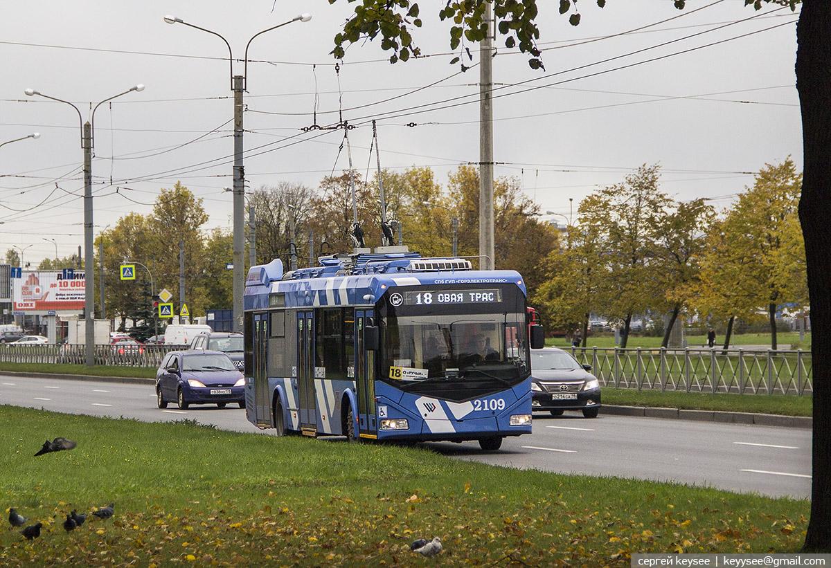 Санкт-Петербург. АКСМ-32100D №2109