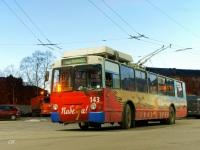 Мурманск. ЗиУ-682 КР Иваново №143
