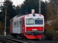 Калуга. АЧ2-118