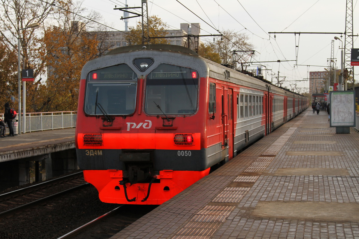 Москва. ЭД4М-0050