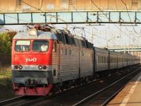 Подольск (Россия). ЧС7-244