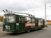 Курган. ЗиУ-682Г-012 (ЗиУ-682Г0А) №665