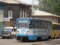 Иркутск. 71-605 (КТМ-5) №164