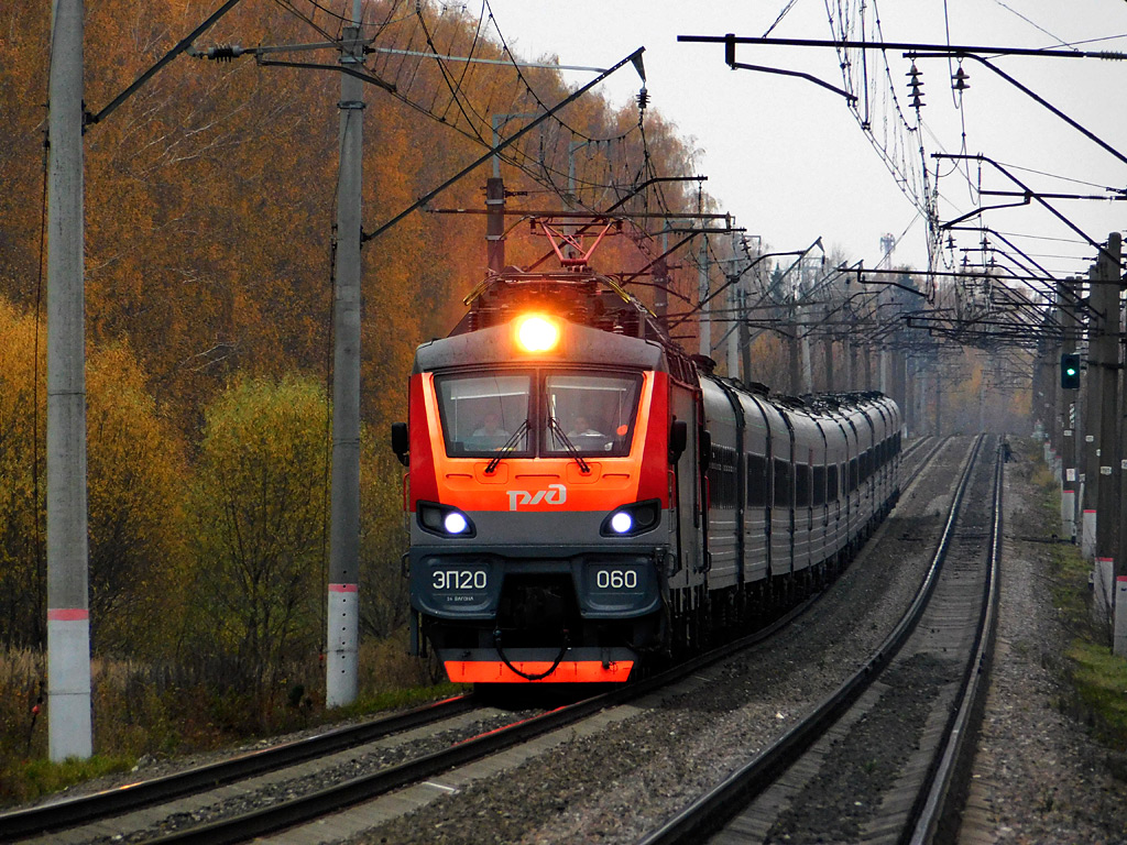 Воротынск. ЭП20-060