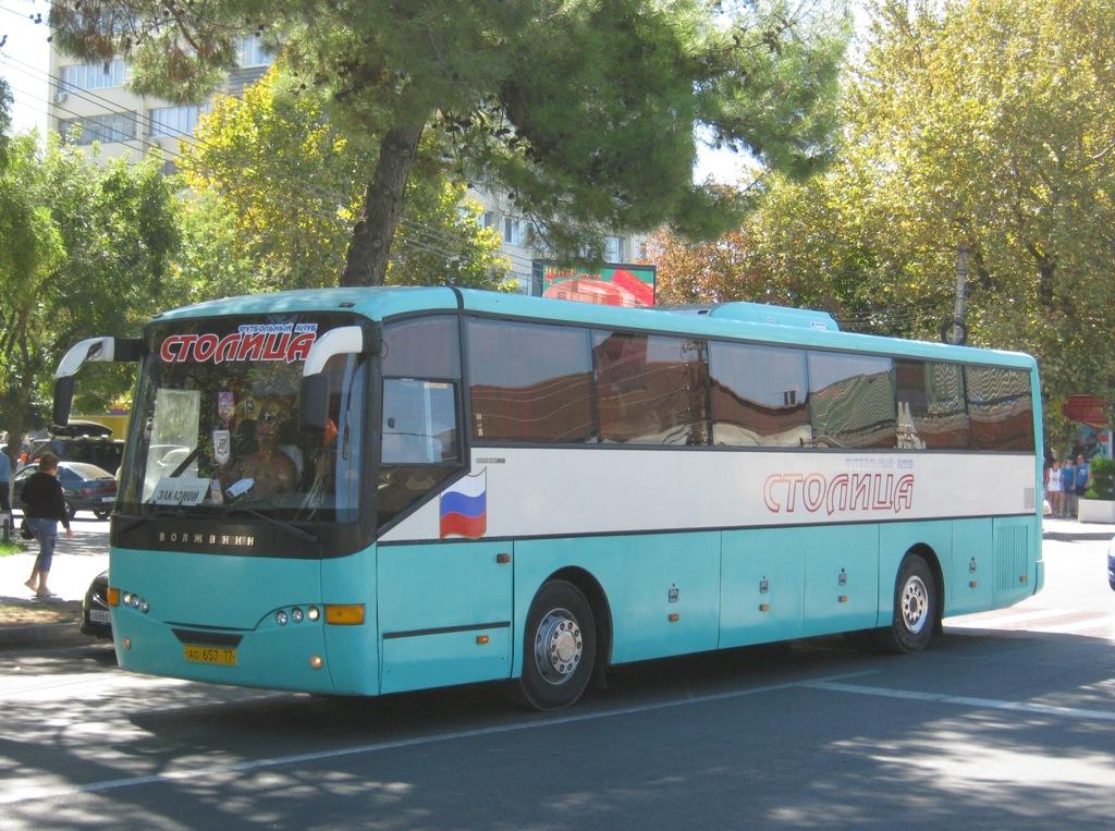 Анапа. Волжанин-5285.01 ао657