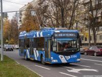 Санкт-Петербург. АКСМ-32100D №2104