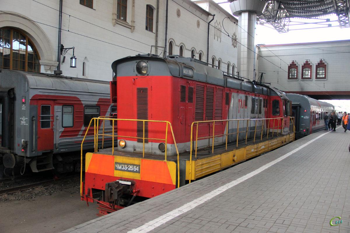 Москва. ЧМЭ3-2664