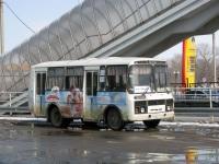 Павловск. ПАЗ-32054 к856су