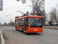 Пермь. ТролЗа-5265.00 Мегаполис №296