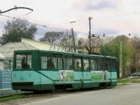Конотоп. 71-605 (КТМ-5) №94