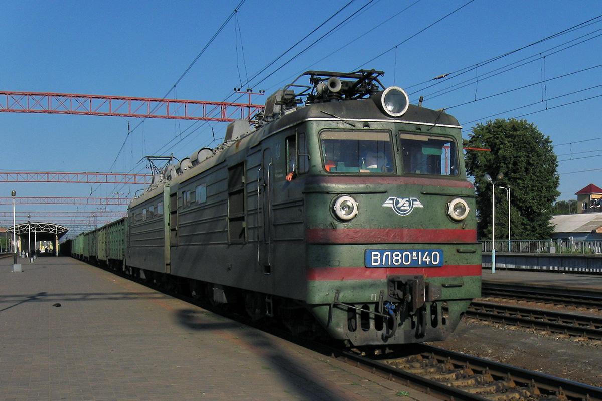 Конотоп. ВЛ80к-140