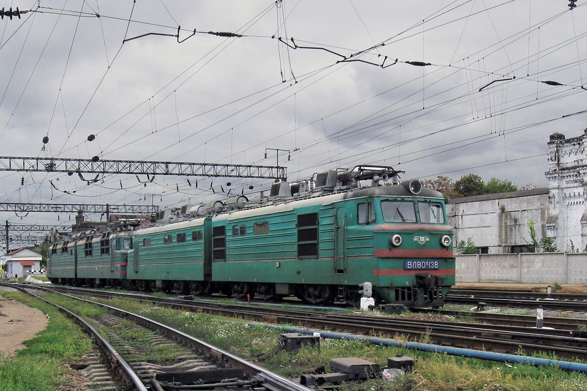Конотоп. ВЛ80к-138