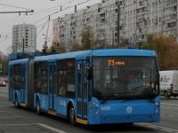 Москва. ТролЗа-6206 Мегаполис №6628