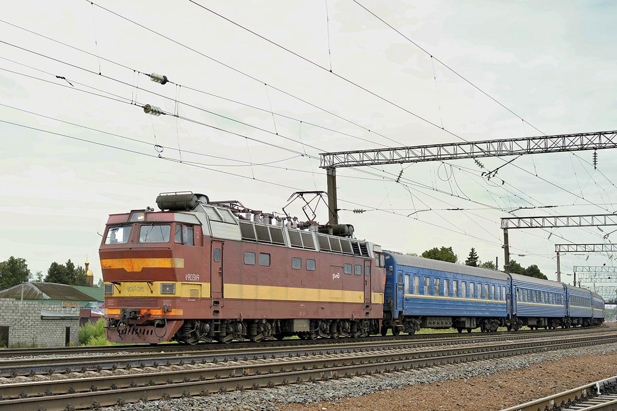 Брянск. ЧС4т-311