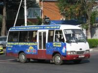 Анапа. Kia Combi т354ас