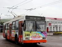 Чита. ВМЗ-5298.00 (ВМЗ-375) №248