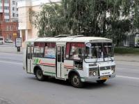 Курган. ПАЗ-32054 ав860