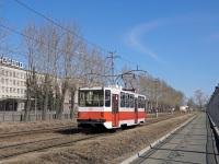 Нижний Тагил. 71-402 СПЕКТР №66